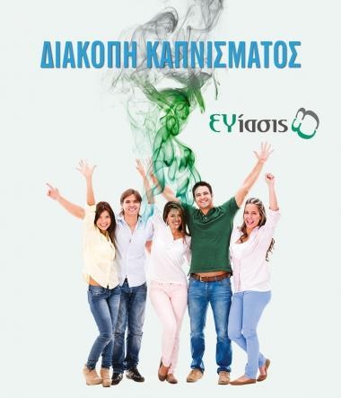 EVIASIS-site-themes14