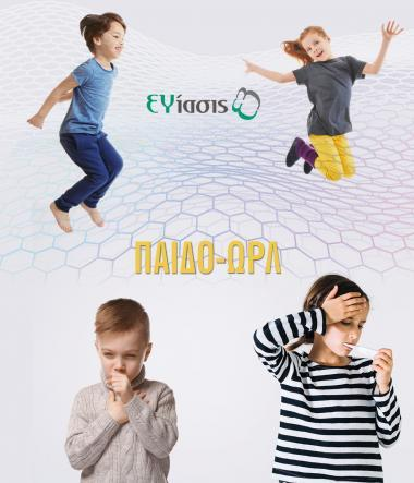 EVIASIS-site-themes10